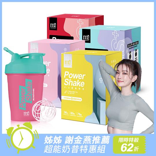 商品組合超能奶昔-薄荷巧克力 7包x 1盒超能奶昔-黑絲絨奶茶 7包x 1盒超能奶昔-水蜜桃鮮果 8包x 1盒超能奶昔-太妃奶茶 8包x 1盒贈-限量搖搖杯粉綠