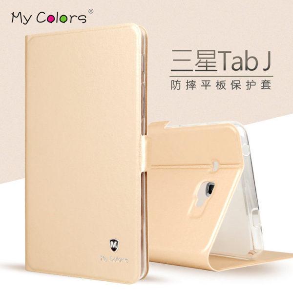 純色皮套 三星Tab J 7.0吋 平板保護套 防摔 支架 T285/T280YD 全包邊 TPU