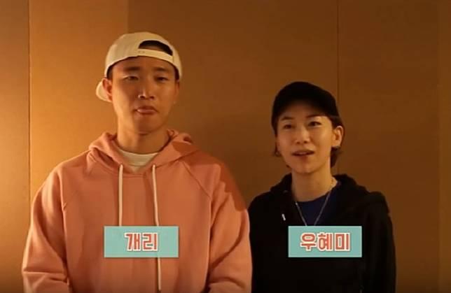 禹惠美曾與Gary合唱韓劇《戲子》的OST。