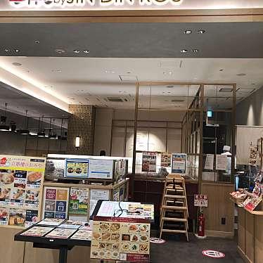 鼎's by JIN DIN ROU ららぽーと和泉店のundefinedに実際訪問訪問したユーザーunknownさんが新しく投稿した新着口コミの写真