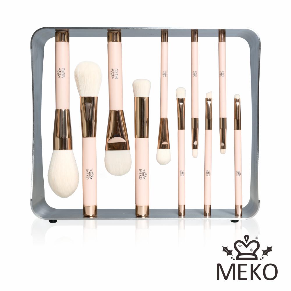 【meko】磁力粉嫩專業刷十件刷具組(含鐵架)