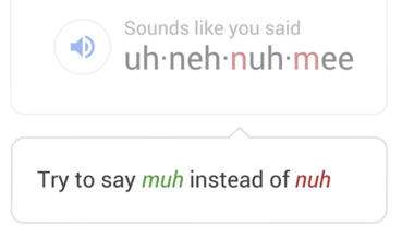 IKEA 你怎麼唸? Google 現在還可以幫忙矯正外語讀音