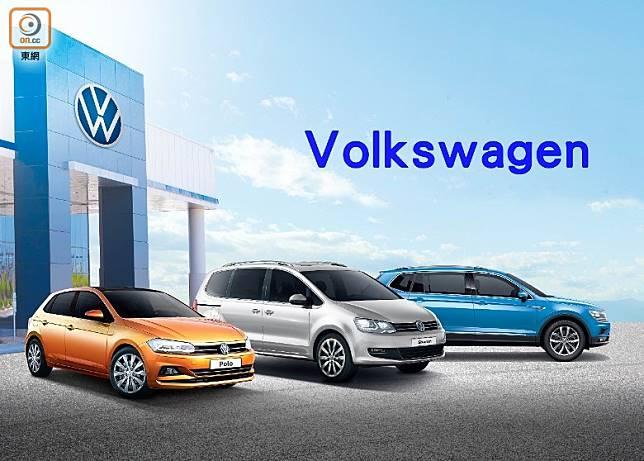 Volkswagen(互聯網)