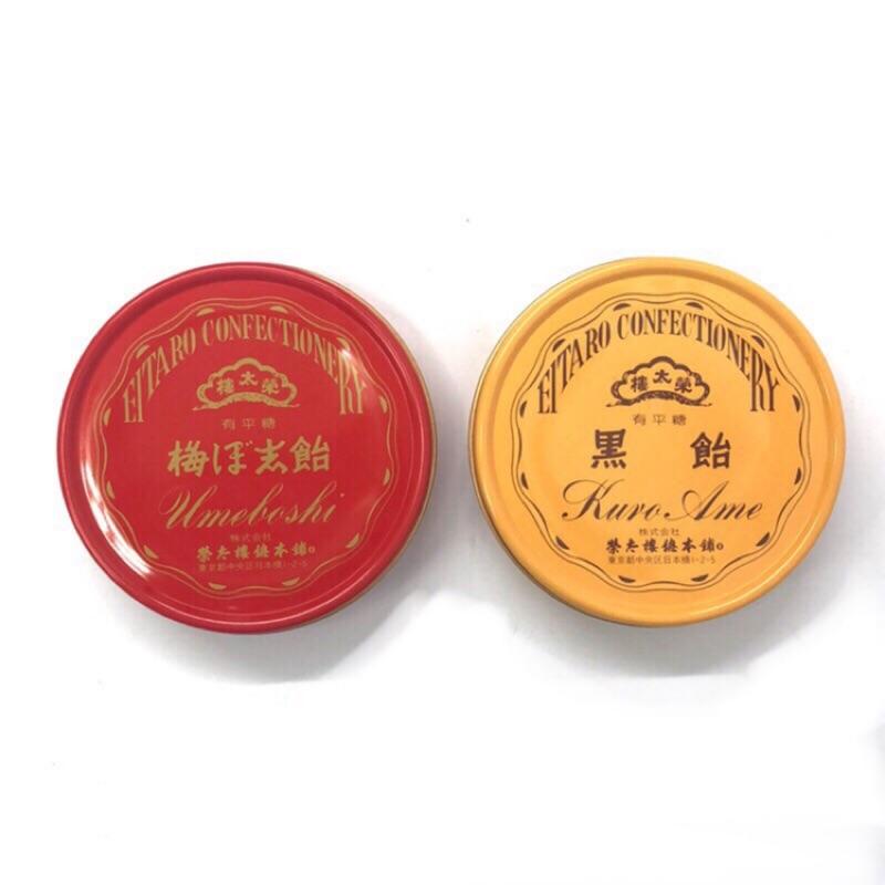 日本橋榮太樓 梅志糖 / 黑糖 90g