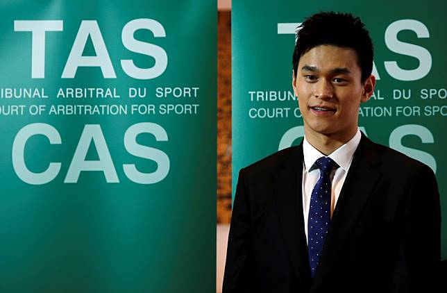 Wada vs Sun Yang and Fina CAS doping verdict 'expected within days'