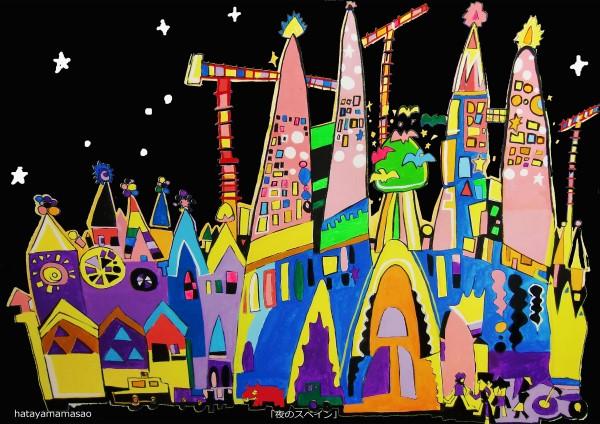 夜のスペインA3.jpg