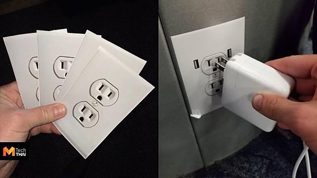 ร้ายกาจ !! สติ๊กเกอร์ปลั๊กไฟปลอมระบาดหนักตามสนามบินในต่างประเทศ