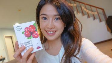《 HH蔓越莓膠囊.私密處保養推薦》私藏已久的保養祕訣大公開!你的私密處保養品吃對了嗎?HH草本新淨界