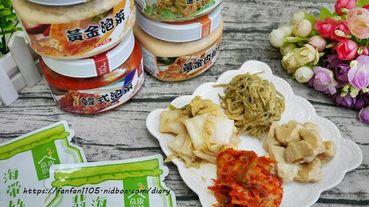 泡菜推薦【益康泡菜】#黃金泡菜 #黃金海帶絲 #韓式泡菜 #黃金杏鮑菇 #泡菜 #黃金海帶絲