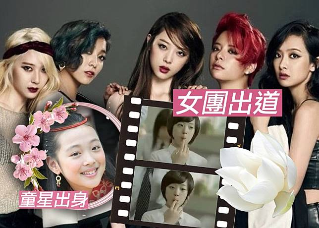 Sulli在片場被SM娛樂公司星探發掘,改變了她的演藝事業。