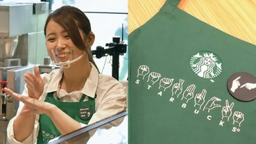 全世界僅 5 家!東京開設日本第一家「手語星巴克」,點餐全靠手勢來傳達訊息更暖心!
