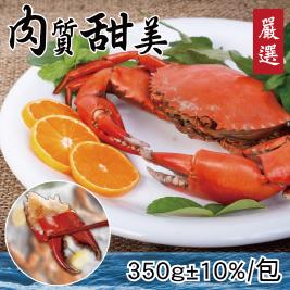 【大成】熟凍紅蟳 350g 即蒸即熟