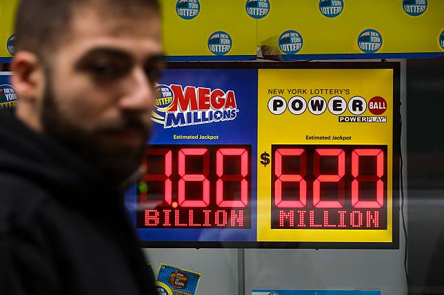 Mega Millions Jackpot Becomes Largest Prize In U.S. History at $1.6 Billion