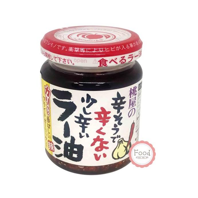日本進口桃屋拌飯醬 蒜味辣油 蒜末醬 蒜頭醬 桃屋拌飯醬