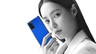 韓國限定的「Aura Blue」,三星 Galaxy S20+ 火速再添新色
