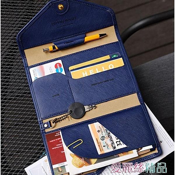 護照包 證件收納包女護照包保護套旅游多功能護照夾證件護照機票收納夾 愛麗絲