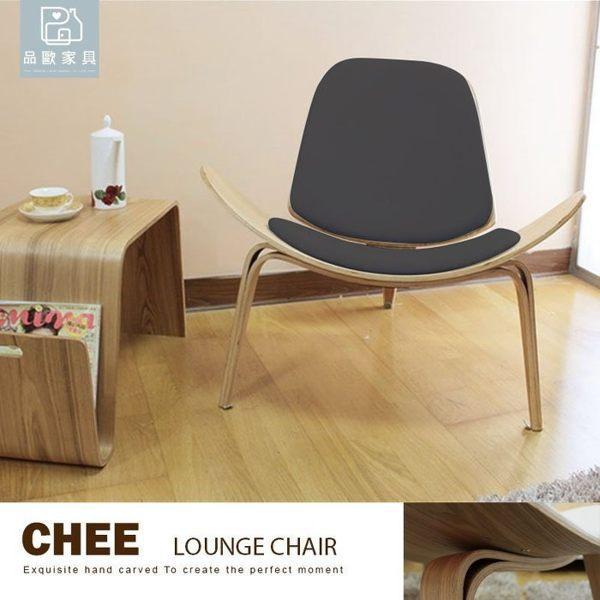 【GWLC-39】Three Legged Chair 飛機椅