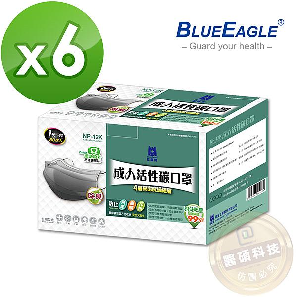 台灣原料 台灣製造 品質有保障nΩ 摺法更服貼過濾性更佳n防護更全面 呼吸阻抗低