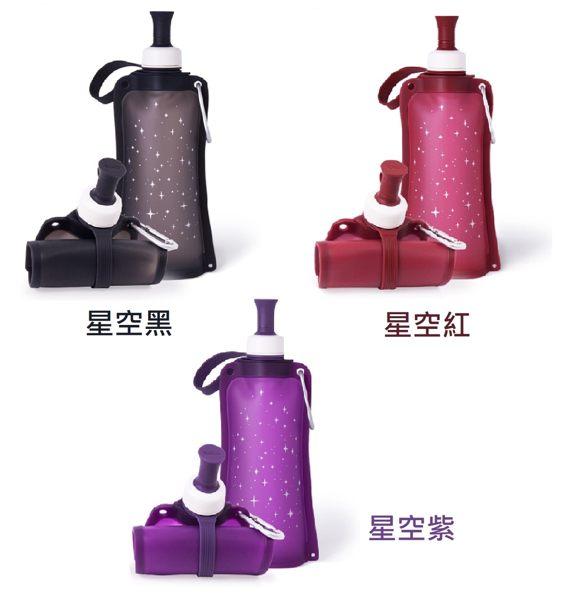 小饅頭** 韓國 sillymann 100%鉑金矽膠簡約便攜捲式水瓶550ml(星空黑、星空紅、星空紫)
