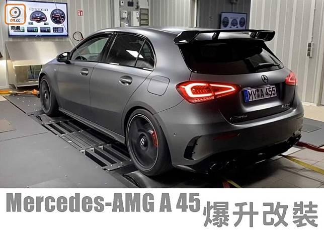 經過改裝後引擎電腦升級,再加大Turbo及尾喉之後,Mercedes-AMG A 45輸出馬力提升到593hp,性能表現實用非常小可。(互聯網)