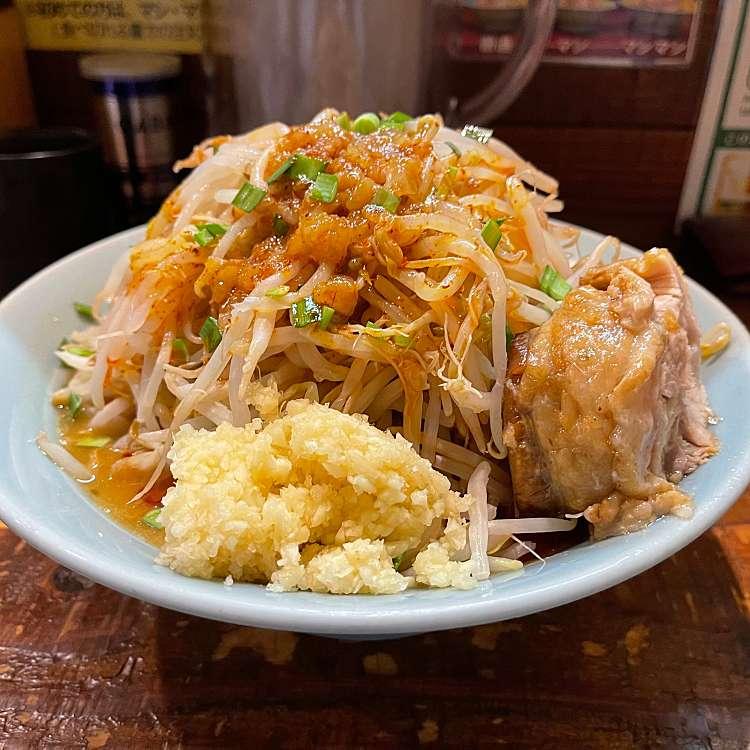 DaiKawaiさんが投稿した錦町ラーメン・つけ麺のお店立川マシマシの写真