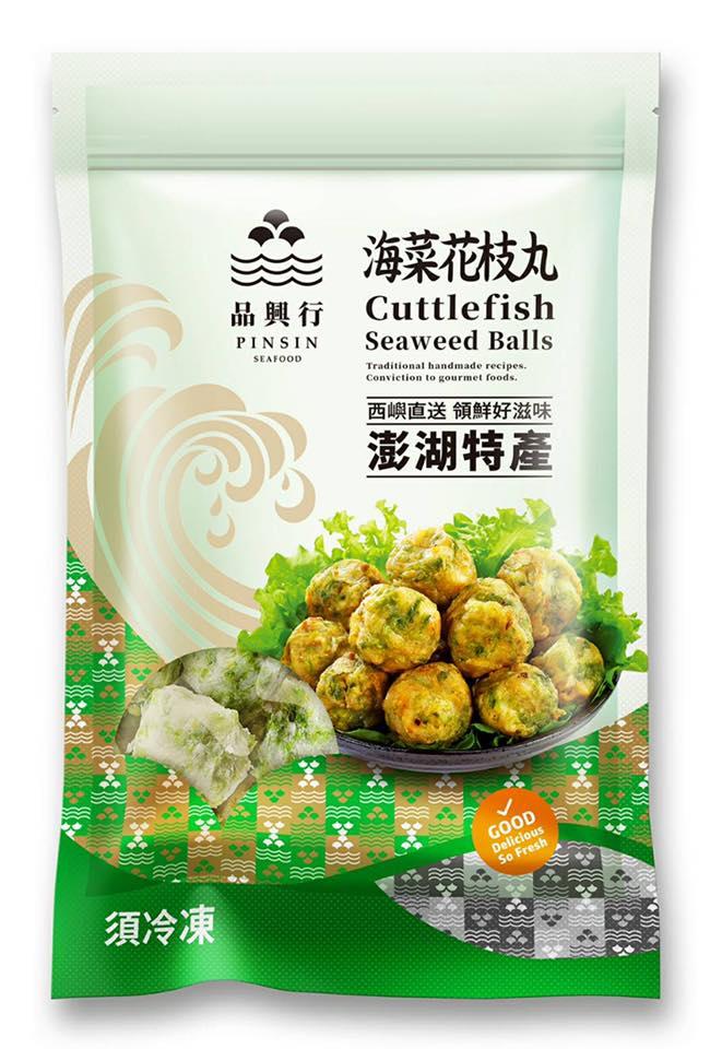 澎湖海菜花枝丸(600g) 冷凍食品 鍋物 澎湖名產 火鍋料