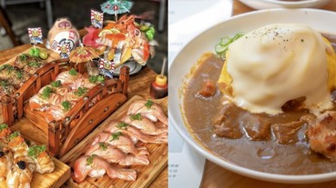 全台最夯日式料理TOP 10 出爐 !生魚片丼飯不霸氣不收手,日式早午餐超溫馨!