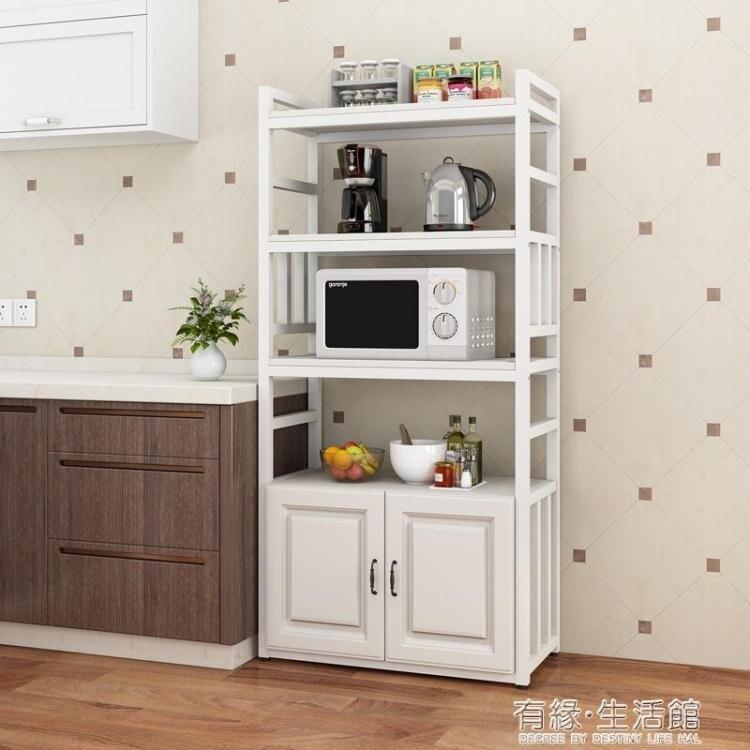 廚房置物架收納架落地式多層微波爐烤箱儲物架放鍋架子多功能櫥櫃 雙十二全館免運