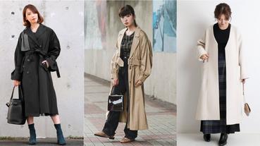 「經典大衣」該怎麼搭?三款經典款搭配不同衣著輕鬆打造氣勢季節印象