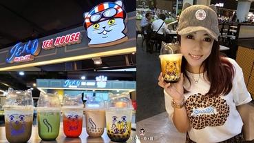 Jeko Taiwan 茶店 · 冰沙和果汁吧 · 珍珠奶茶專賣店 嚴選優質食材 創新組合茶飲搭配可愛貓咪造型 滿足視覺享受!內湖家樂福美食街