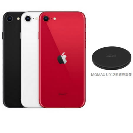 ◎ iOS 13 作業系統 ◎ 4.7 吋 1,334 x 750pixels 解析度 IPS 觸控螢幕(326ppi) ◎ A13 Bionic 六核心仿生晶片 ◎ 64GB ROM ◎ 1,200