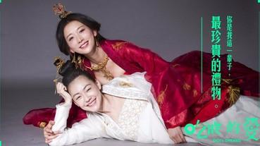 小 S 為戲再現驚人唱功,柔情翻唱蘇打綠金曲〈小時候〉逼哭上萬網友!