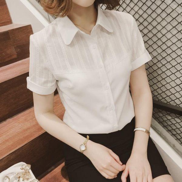 2019新款短袖襯衫女韓版夏季雪紡白襯衣修身職業裝大碼工作服上衣名品匯