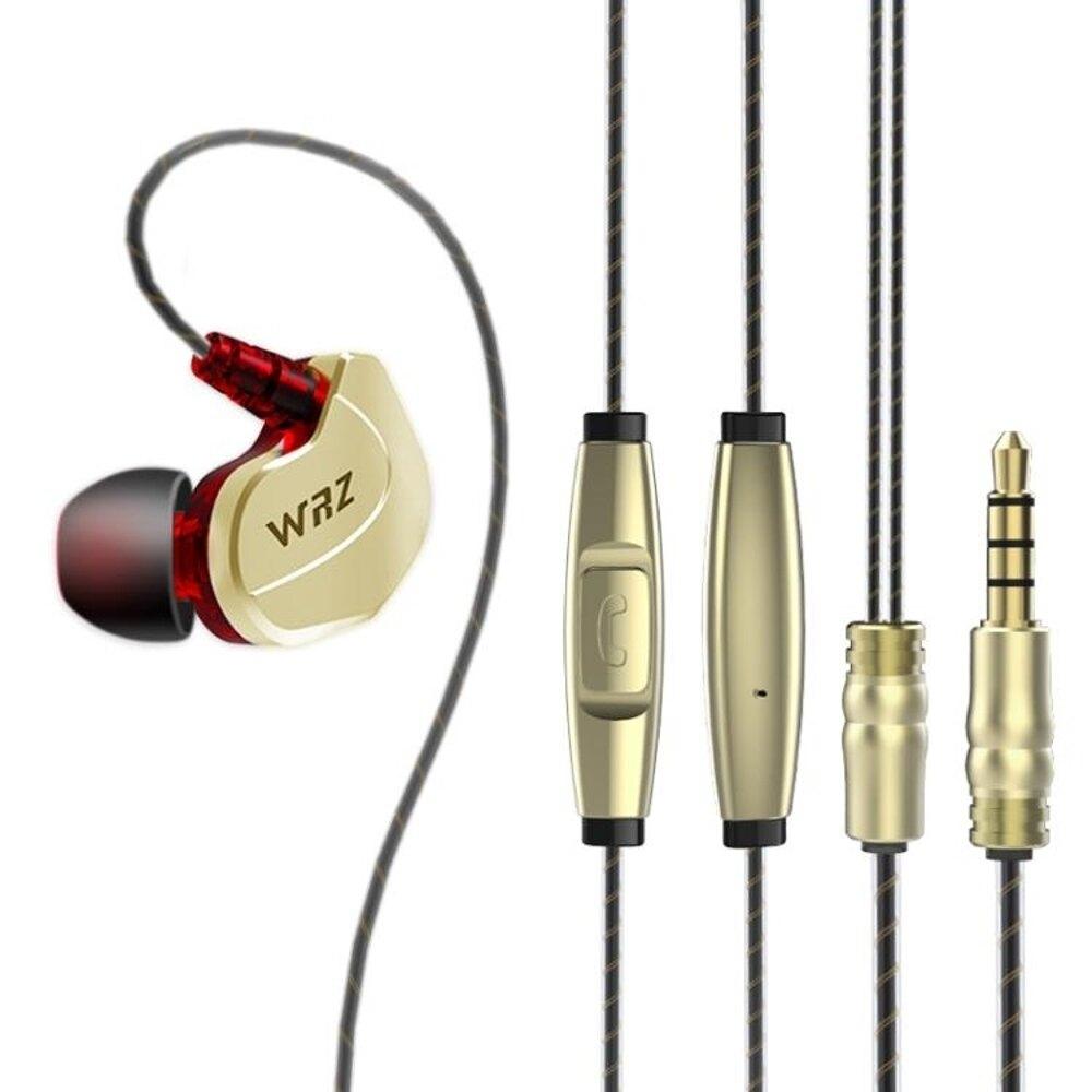 有線耳機 WRZ X6重低音手機蘋果電腦通用男女耳塞掛耳式運動入耳式耳機耳麥 聖誕節預購