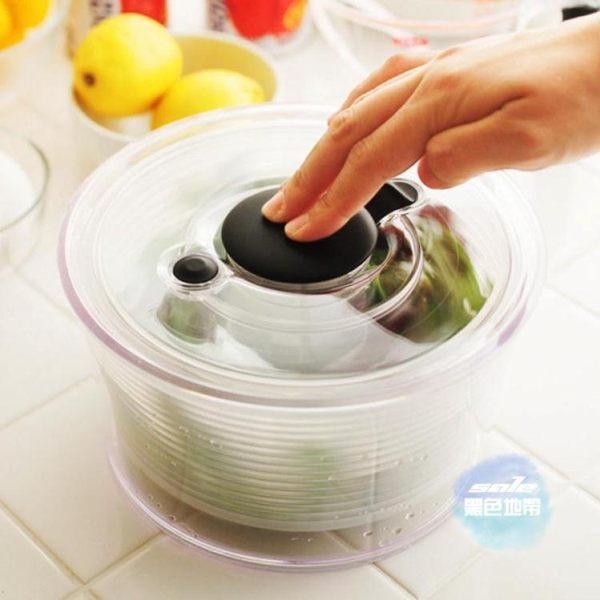 甩干機 家用蔬菜脫水器沙拉水果甩干機洗菜神器T