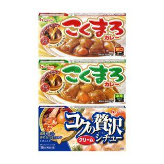 こくまろカレー(甘口/中辛)/コクの贅沢シチュー(クリーム)