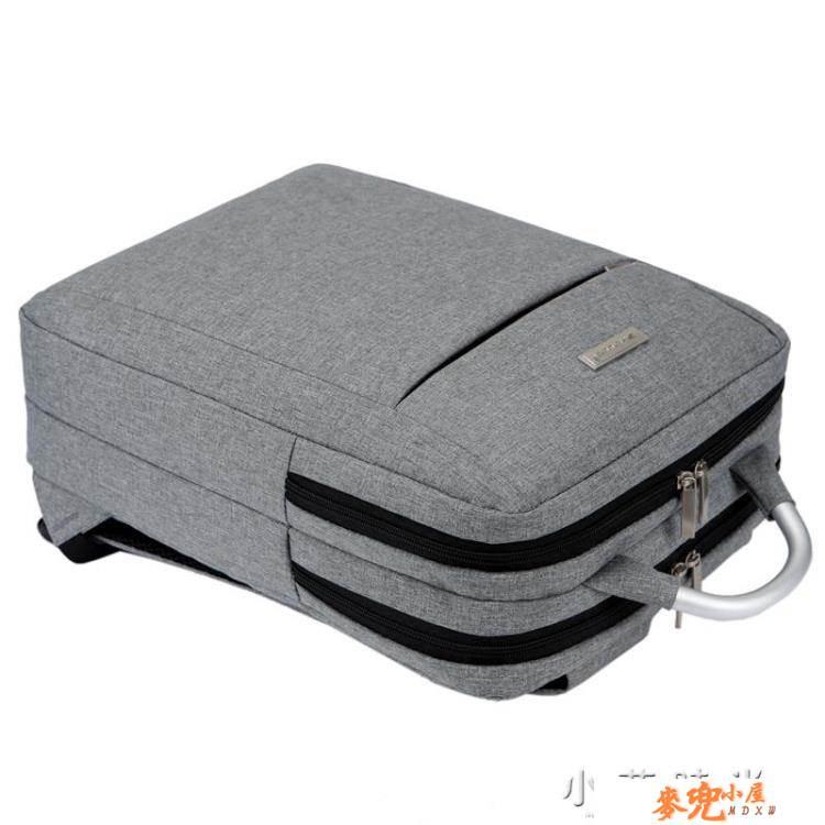 後背包男韓版時尚潮流簡約中學生書包休閒商務旅行電腦背包女