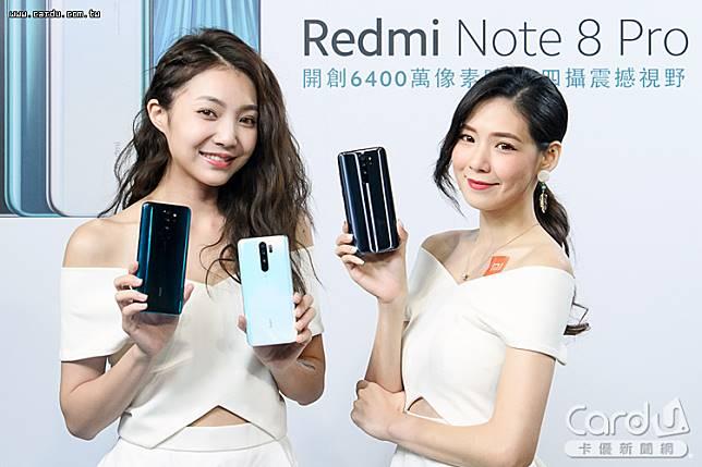 Redmi品牌新機「Redmi Note 8 Pro」在台亮相,4鏡頭拍照可直接列印成巨幅海報(圖/小米 提供)