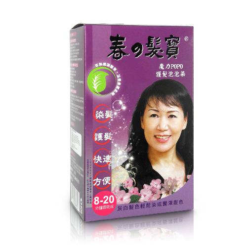 ◆萃取植物精華,創造柔順秀髮;◆灰白髮輕鬆染成豐澤髮色;◆輕鬆染出年輕時尚髮色