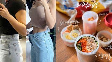 韓國網紅Mini狂瘦22kg的私房料理公開!減脂超有感的5道食譜,連吃兩周小腹整個消一大圈~