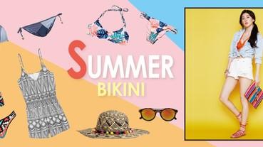SUMMER BIKINI!用可愛又性感的比基尼迎接夏日PARTY