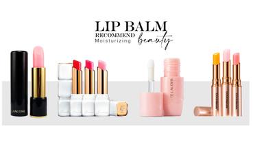 PTT讚爆「潤色護唇膏」推薦TOP5!超滋潤、高顯色、撫平唇紋,這款潤唇膏比脣膏更好用