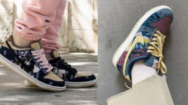 買不起限量球鞋?這 10 雙「2020 年爆款鞋類似款」最低三千有找!Dior x AJ 1、Travis Scott 聯名⋯通通有!