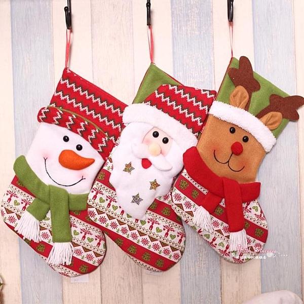 聖誕襪子禮物袋聖誕節糖果袋禮品袋大號老人襪平安夜蘋果包裝盒