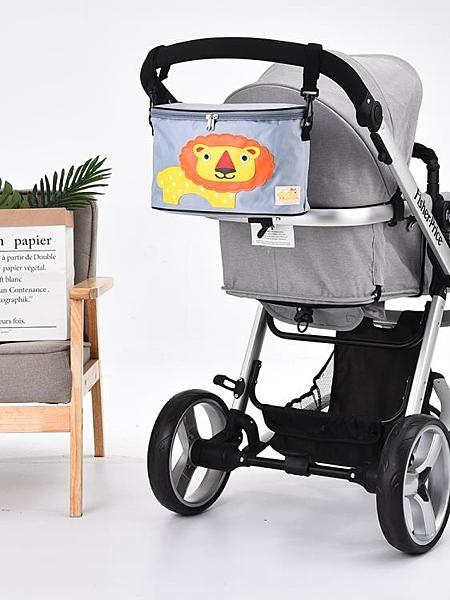 嬰兒車掛包收納包袋掛袋多功能通用儲物袋置物袋嬰兒推車掛鉤掛包