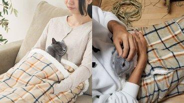 這畫面萌出血!日本推出「寵物專屬口袋」溫暖毛毯,與貓咪一起依偎渡過寒冬必備!