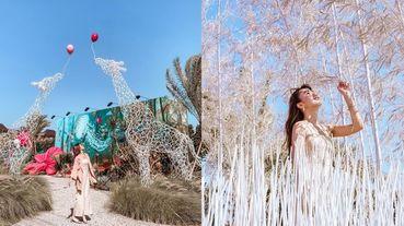 台中超美戶外藝術展「藝游位境」!熱帶植物花卉、純白色仙境花園⋯6大超好拍景點整理
