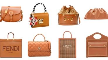 """2020包包推薦""""焦糖奶咖色""""Top 10!Chanel、Dior、Gucci...比黑色更溫柔、米色更百搭!"""