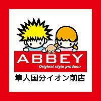 ABBEY隼人国分イオン前店
