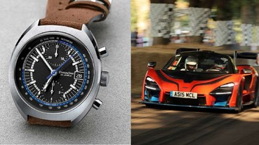 【 J 個稀好貨】速度與激情兼具! 3 款限量賽車錶 戴上你就是最帥彎道情人
